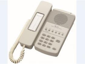 N-8010MS